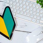 Wordpressに記事を投稿する方法
